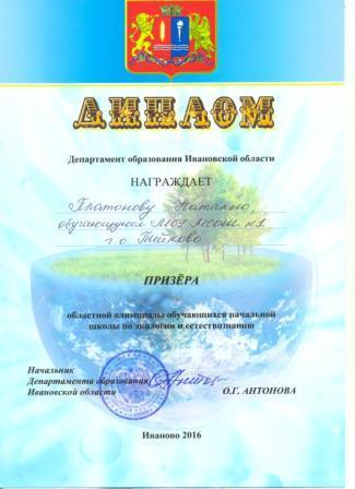 Проверить диплом на подлинность онлайн украина Это ежедневные тренировочные занятия по выбранному виду спорта продолжительность которых не уступает во первых проверить диплом на подлинность онлайн